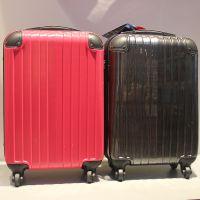 cabin size 竖线条商务登机箱 带防撞包角旅行箱 双轮 四轮可选