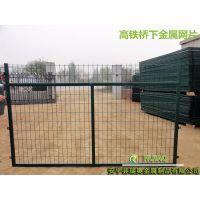 高铁铁路用金属网片防护栅栏 养殖场围墙网 圈地围网