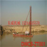 厂家直销DW钻探式抽沙船质量保证安全可靠!