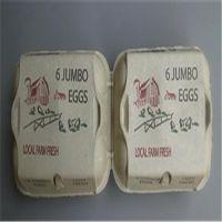 惠州鸡蛋纸盒_鸡蛋纸盒包装__广州翔森