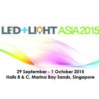 2016年9月新加坡亚洲照明科技展