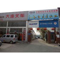 济南西城机电设备有限公司