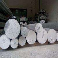 直销6061铝棒 大直径Φ80mm合金铝棒【定尺切割】西南铝业铝合金棒
