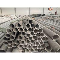 佛山耐高温不锈钢管哪里有 310S耐高温工业管