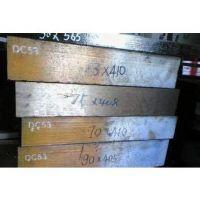 台州H13|P20|718H|S136|DC53|NAK80模具钢批发