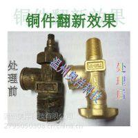 OY-89工艺简单铜光亮剂