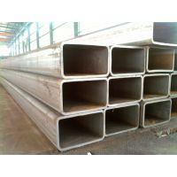 矩形管 方管 大口径方管 厂家直供 价格优惠