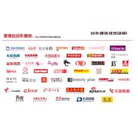 2017年9月份广州琶洲美博会
