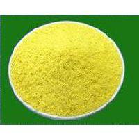 食品级玉米黄色素生产厂家