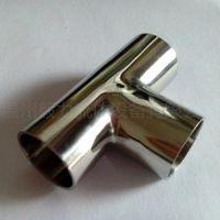 厂家直销 304不锈钢三通管件 卫生级内外镜面抛光等径焊接三通