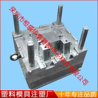 深圳/龙岗模具厂承接塑料外壳塑料模具 制造加工