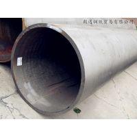 直销供应无缝管,热扎无缝管GB/T3078-2000,规格齐全,价格优惠