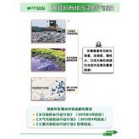 上海供应除臭液剂13262981149