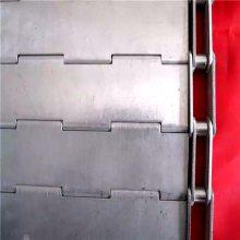 乾德机械 专业生产不锈钢重型输送板链