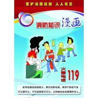 沧州消防维修保养,消防维修保养,河北建筑消防中心(在线咨询)