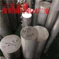 6061T651国标铝棒直径180 200/6063-T6六角铝棒