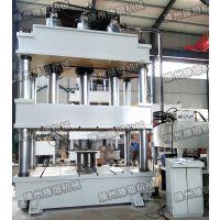 滕锻直销 630吨SMC液压机 复合材料成型液压机