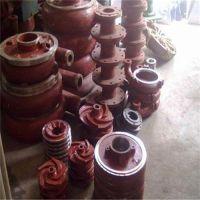 大同渣浆泵、中泉泵业(图)、ZJ型渣浆泵