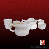 定做陶瓷茶具礼品 茶具套装 唐龙陶瓷