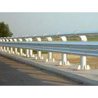 供应长子县喷塑护栏板厂家 公路护栏板泰格交通13931811721