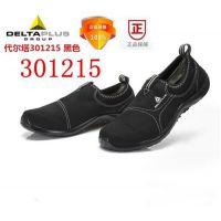 常州西亚(在线咨询),代尔塔,代尔塔安全鞋品牌