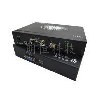 朗恒VGA光纤延长器 MVO-3VA 音频光纤传输器VGA光端机