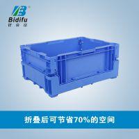 比帝富厂家直供S602日产折叠物流箱塑料箱周转箱 规格365*275*160mm 蓝色 灰色 PP料