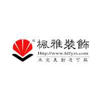 苏州枫雅装饰工程有限公司合肥分公司