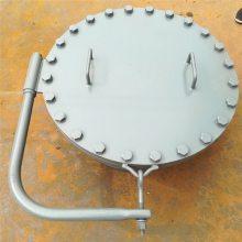 高要锅炉人孔|L8U形耳子|L7环形耳子13613178737