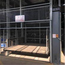 铜陵仓库上下楼装卸货液压升降货梯生产厂家