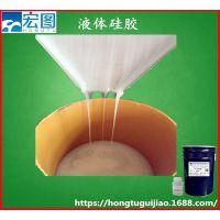 厂家供应树脂钻专用模具硅胶