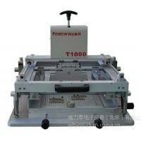 供应丝印机  威力泰手动精密印刷机T1000S
