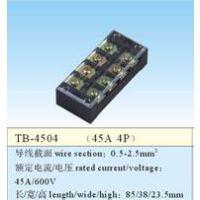 品哲工控 小电流控制 接线端子TB-4504 45A/4P