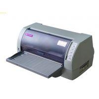 上海中盈NX-600打印机维修点_中盈NX-650KⅡ维修_中盈NX-500售后服务电话
