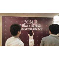 上海发布会开幕活动布置策划