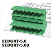 高低双层针座 2EDGRT 插拔式 接线柱