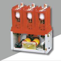 CKG价格_户内高压真空接触器
