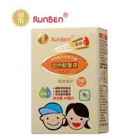 润本 婴儿电热蚊香液(清香型)宝宝防蚊驱蚊用品 45ml D2019
