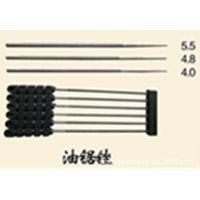油锯锉 链锯锉 套装系列锉刀