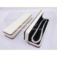 白色黑底 高档饰品包装盒 皮革圆角项链盒