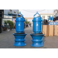 天津中蓝潜水轴流泵信誉保证