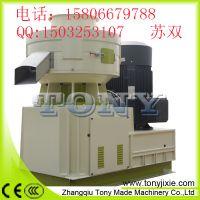 ss时产1-1.5吨 山东省章丘市托尼机械厂  TYJ550-II型木屑颗粒机