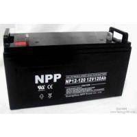 耐普蓄电池12V65AH NP12-65Ah 型号参数价格详情
