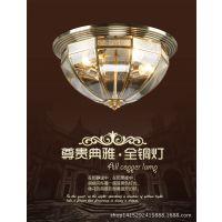 限量秒杀 欧式流行吸顶灯 透明罩全铜灯具 门厅书房客厅吸顶灯
