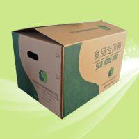 烟台纸箱定做苹果包装箱物流快递盒