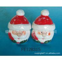 陶瓷椒盐瓶 圣诞老人陶瓷椒盐罐 白云土调味瓶 调料罐 圣诞SP