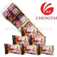 食品自动包装卷膜  零食包装 巧克力包装 月饼包装袋 0092