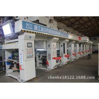 金华厂家供应4色凹版印刷机 全自动卷筒料薄膜印刷机