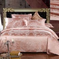富安娜家纺专柜床上用品全棉斜纹贡缎提花优卡丝婚庆纯棉四件套