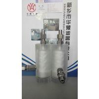 SD03D-01水样过滤器缠绕滤芯-华豫滤器诚意推荐